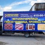 Тентованный фургон с рекламой на Валдай 6,2 м (2 фото)